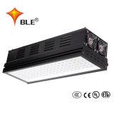 알루미늄 Hydroponic 점화 LED 플랜트 빛 300W