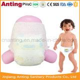 赤ん坊のズボン、赤ん坊のおむつ、赤ん坊のトレーニングのおむつ