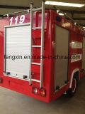 Portello di alluminio degli accessori (camion di lotta antincendio)