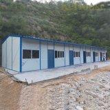 Maison préfabriquée à titre temporaire. Matériaux de construction pour la maison /préfabriqués pour le logement de la chambre