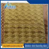 201 304 la configuration d'armure de l'allégement 3D d'acier inoxydable opacifie la plaque décorative
