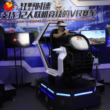 Высокая прибыль симулятор гонок замечательные Vr Racing рекреационных Vr сверхскоростного гоночного автомобиля для продажи