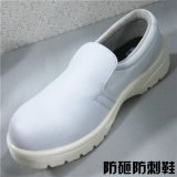 백색 청정실 ESD 단화가 산업 안전에 의하여 강철 발가락 구두를 신긴다