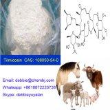 獣医薬剤Tilmicosin CAS: 108050-54-0抗菌のための未加工粉