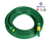 プラスチック管PVC庭水は適用範囲が広い真空管PVCナイロン編みこみの管にくわを入れる