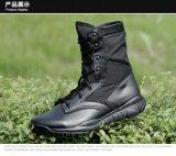Commerce de gros des forces spéciales de haute qualité de bottes de combat
