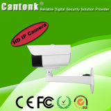 China CCTV-Kamera Hisilicon 4MP Poe IP-Kamera wasserdichtes IP66