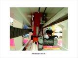 China Panel equipo automático de alta velocidad vio