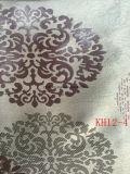 Schéma Classique de conception personnalisée JACQUARD Tissu or Rideau de luxe