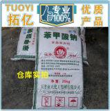 Benzoate van het Natrium van 99%/Natrium Benzoicum