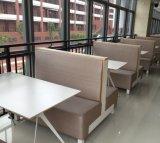 Hot-Selling современном стиле ресторан Кафе диван стенд для отдыха