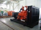 Precio de fabricante de China para el generador magnético diesel de 600kw Cummins