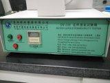 Équipement de test de perméabilité à la vapeur d'eau (GW-038)