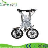 14 velocidade da liga de alumínio 7 da polegada uma bicicleta de dobramento do segundo