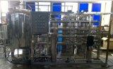 Usine de traitement de l'eau potable à l'osmose inverse