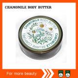 Parfum sous étiquette privée de beurre/Body Butter