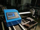 판금을%s 휴대용 유연한 경제적인 CNC 플라스마 절단기