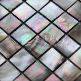 Colorante especial Concha Nácar Mosaico