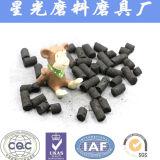 Baseerde de Antraciet Steenkool van China Geactiveerde Koolstof met Zuilvormige Vorm