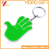 昇進のギフトのための高品質OEM Silicon/PVC Keychain