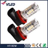 자동 전구 12V 80W LED 모험 안개등 장비 H11