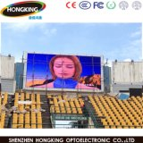Vidéo de plein air la carte du panneau mural écran LED