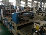 Máquina de dobramento de papel de guardanapos de impressão em relevo de alta velocidade
