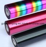 ペーパーおよびフィルムのアプリケーションのための虹カラーのホログラフィックホイル