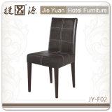 ホテルのレストランの家具の高い等級の椅子(JY-F02)