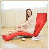 [بورتبل] معدن قابل للتعديل يطوي [بورتبل] كسولة أريكة كرسي تثبيت
