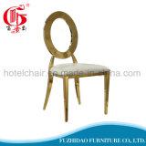 方法O屋外庭の家具のための背部ステンレス鋼の椅子の結婚式