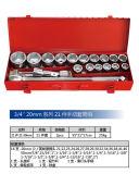 """insieme della chiave a bussola dell'utensile manuale di tipo 1 di serie di 21PCS 3/4 """" 20mm"""