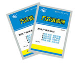 Wanzhong 상표 소독제 (분말) (D010)
