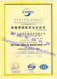 2013 heiß! Wesentliches Oil Distiller mit ISO9001 und CER