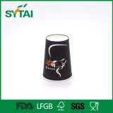 Custom Companyのロゴのふたが付いている使い捨て可能なペーパーコーヒーカップ