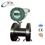 デジタルディーゼル燃料の流れメートルの企業油圧オイルのタービン流れメートル