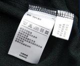 (JR-1221) 기계를 인쇄하는 의복 배려 레이블 Flexo 고속 레이블