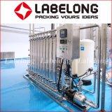Pianta di riempimento /Machine/Machinery dell'acqua Ossigeno-Ricca