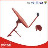 60cm Offset Satellite Dish Antenna (yh60ku-v)
