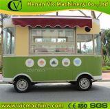熱い! 運転される新しい軽食のファースト・フードのカートの食糧キオスクのelectricl