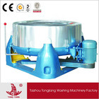 Tela que tinge a máquina de secagem centrífuga (SS)