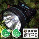 faro di 5W 7W 10W LED con la batteria di litio 3PCS*Rechargeable per il campeggio esterno ed il faro di estrazione mineraria della lampada del minatore delle miniere di carbone