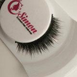 OEM Service Customized Logo Packages Box Mink Eyelashes