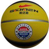 مزدوجة لون [هيغقوليتي] مطاط كرة سلّة