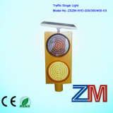 200 mm Yellow Ball Cobweb Lens LED Traffic Signal Module