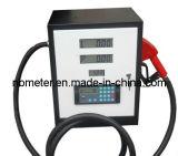 소형 연료 분배기 (JYB-80)