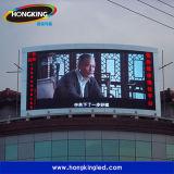 Visualización de LED atractiva y durable de Outdor de la pantalla del LED