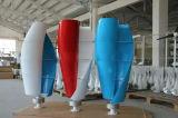 Pequeno gerador de vento de turbina eólica vertical de 400W 12V 24V DC