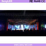 P5.95 полный экран цвета СИД видео- для Rental представления