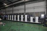 Machine d'impression d'étiquettes à décalage intermittent pour bobines (WJPS-350)